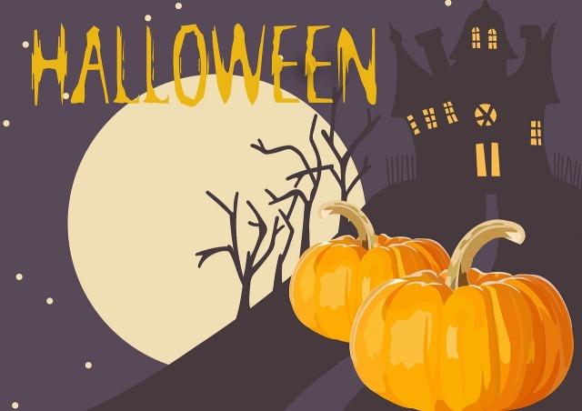 Broke Ghoul Halloween Party